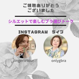 Instagramライブ