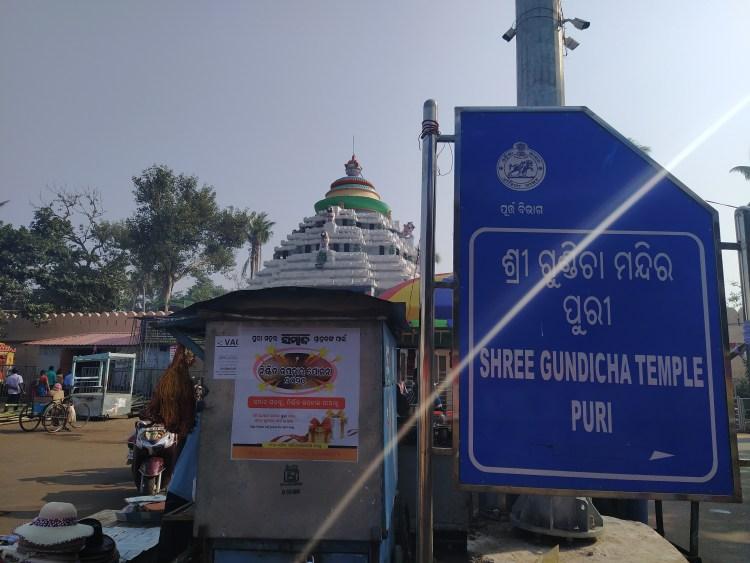Gundicha temple signboard