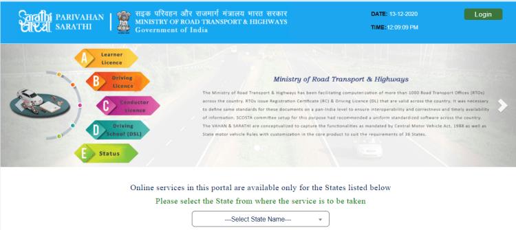DL online apply in noida, Greater Noida, NCR - State selection in Sarthi website - step 1