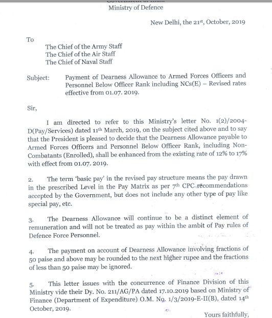 DA from 1st July 2019 order for defence forces like Indian Army, Indian Navy, Indian Air force by MOD