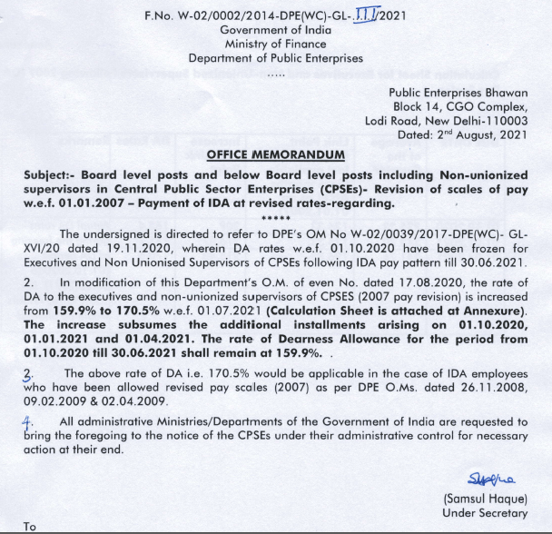 IDA rate declared for 2nd PRC or 2007 pay scale from 1st July 2021