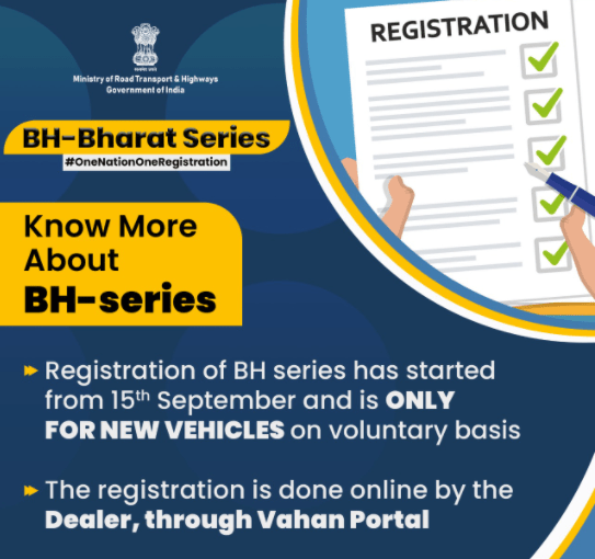 What is BH or Bharat series vehicle registration