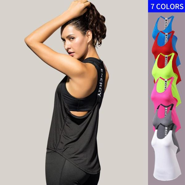 Fitness & Yoga Seamless Tops with Backless - Yoga Top - Only Fit Gear