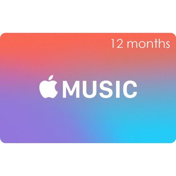 Apple Music 12 Meses