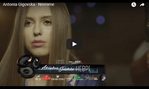 Антонија Гиговска го промовира своето прво видео