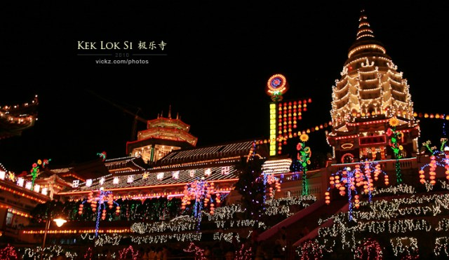 The Temple brightly illuminated during the 30 nights following Chinese New Year