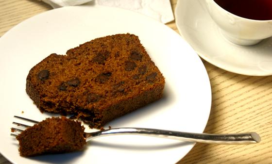 Slice of Pumpkin Chocolate Chip Loaf