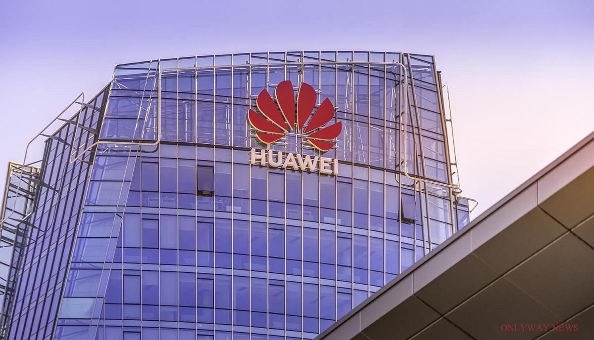 Huawei построит в Кембридже исследовательский центр за £1 млрд