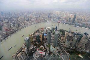 Shanghai vue du bund