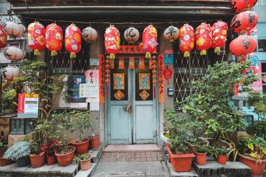 Tainan old street Taïwan