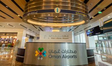 مطارات عمان