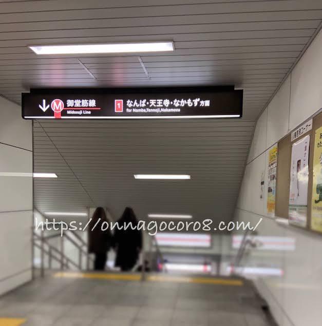 地下鉄心斎橋