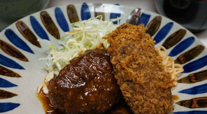 御徒町「キッチン台栄」庶民の洋食