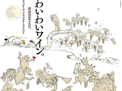 11月5日発売『dancyu』12月号の「トピックス」で、成増「べんてん」の記事書きました。