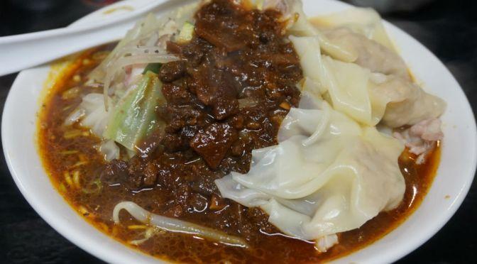 大泉学園「タンメン本舗ミヤビ」調味料や食材を複雑に組み合わせた傑作のタンメン。「インドタンメン」、「辛タンメン」メチャ旨! 野菜増し無料もありがたい。