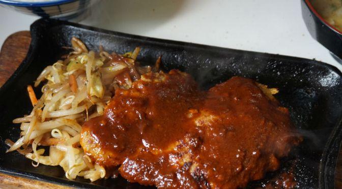 千駄木「キッチンマロ」いぶし銀の町の洋食屋。
