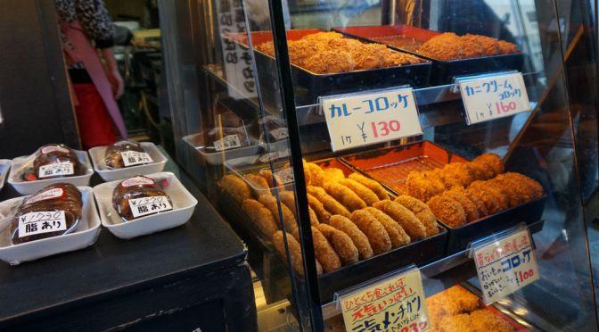 千駄木「肉のすずき」名物「元気メンチカツ」、買い食いは楽しいね。