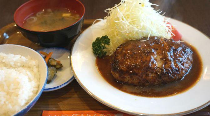 馬喰横山「三福亭」OL、サラリーマンで賑わう美味しい洋食屋。