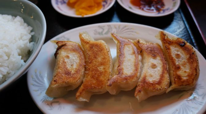 金町「金町餃子」中国のおばちゃん手作りの美味しい餃子。