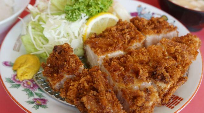 志村三丁目「栄楽」中華屋なのにトンカツの美味しさにもビックリ。サックサクで脂身がジューシー。