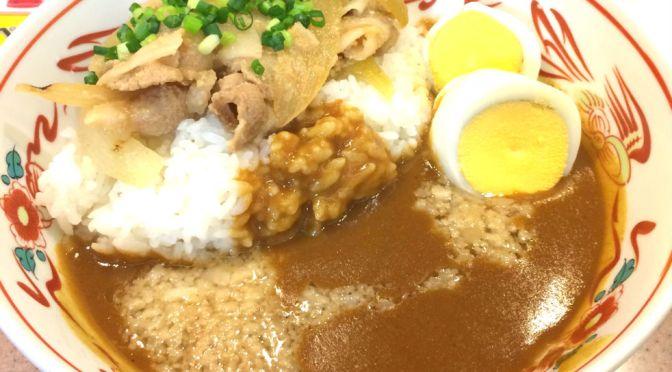 新宿「カレーハウス11イマサ」の背脂カレー、美味しいね。