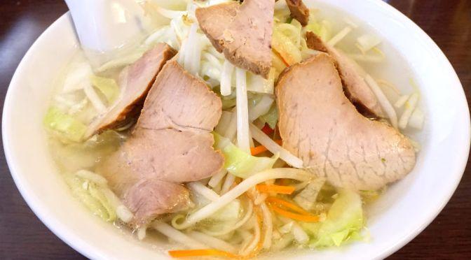 西荻窪「はつね」極めて優しい味わいのタンメン、心安らぐ美味しさだね。
