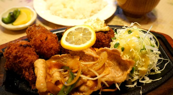 荏原中延「洋食ふじかわ」地元民に愛される味わいの洋食屋。