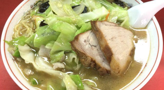 銀座「中華三原」コスパのいい、力強い味わいのタンメンに病みつき。