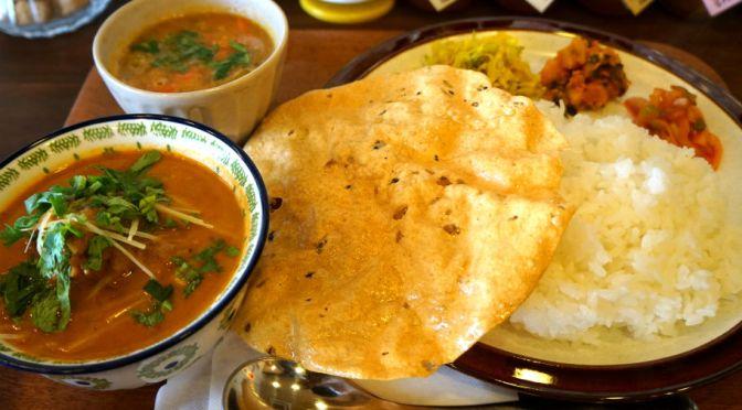 堀切菖蒲園「スパイス喫茶コーヒーロー」穏やかな味わいの南インド風カレー、実に旨し。