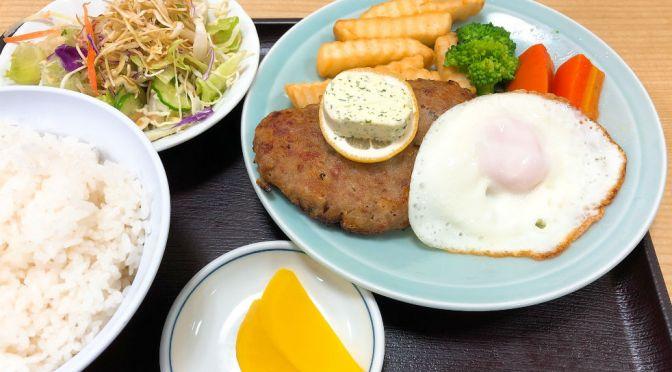 田端「動坂食堂」地元にどっしり根の生えた落ち着いた風情といい、料理も美味しく、文句なしの定食屋。