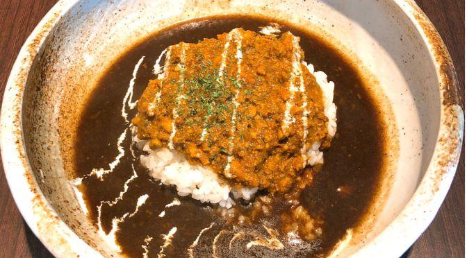 千駄木「スパイスカレーとくじろう」キーマカレー、褐色のカレー、双方とも秀逸の美味しさ。