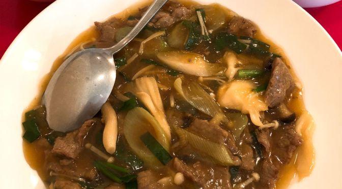 上野「栄来軒」穏やかでな味付け。地元民に愛される中華料理屋