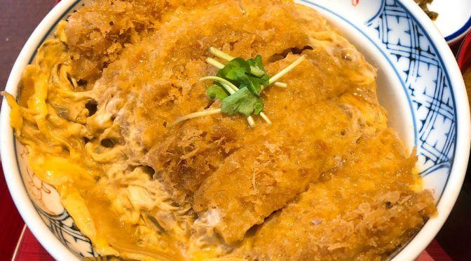 水天宮「ときわ」蕎麦屋の箱崎名物カツ丼。安心の美味しさ。