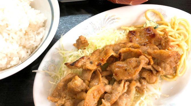 用賀「みづき食堂」中華、丼物、洋食を提供する町の食堂。