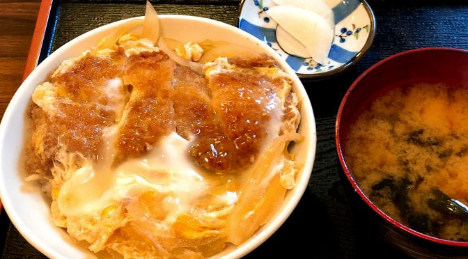 吉祥寺「まるけん」美味しいカツ丼に出合った。