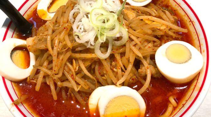 新宿「蒙古タンメン中本」味噌卵麺はやっぱ旨いね。