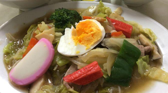 東長崎「新京」老夫婦で営む風情のいい中華屋
