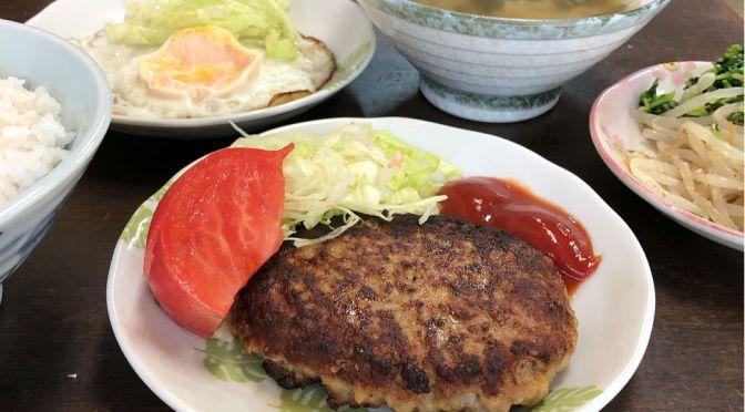東武練馬「ブラジル食堂」久々の訪問。ハンバーグ美味しかったな。