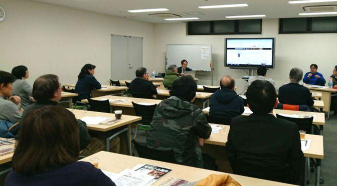 2月7日金曜日は「小学館神保町アカデミー」で『神保町が好きだ』と題して講座のナビケーターを努めました。