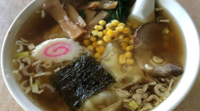 曳舟「二平」誰も知らない中華屋。肉まんとワンタン麺を食す。