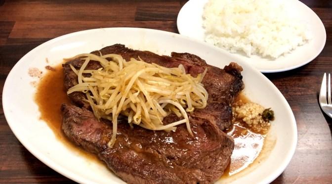新小岩「コメトステーキ」コスパお見事。迫力のステーキ、醤油ベースのソースも美味しいね。