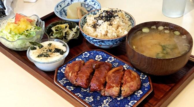 王子神谷「ごはんみやちのうのう」国産有機野菜、天然ものにこだわった美味しい生姜焼、ハンバーグ。