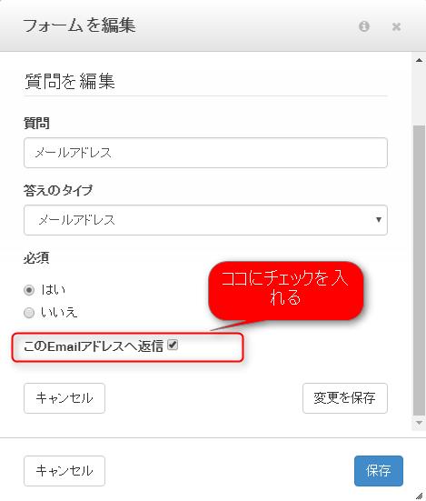 メールアドレスフィールドを作る