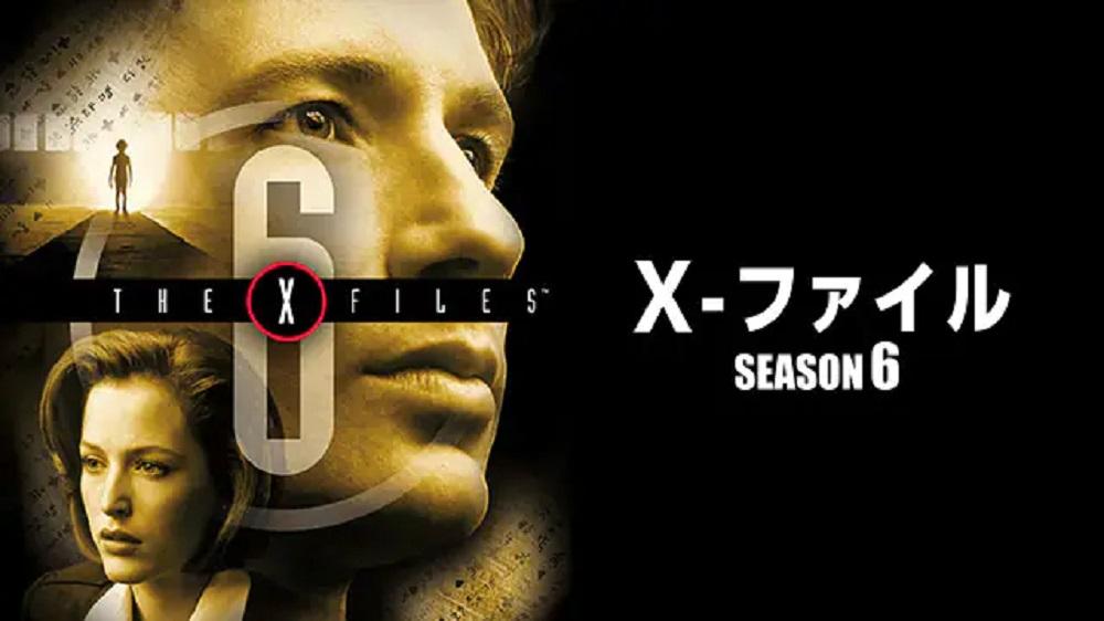 [感想・解説]Xファイル シーズン6 第3話『トライアングル』