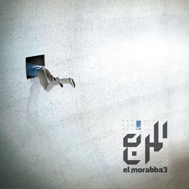 El Moraba3