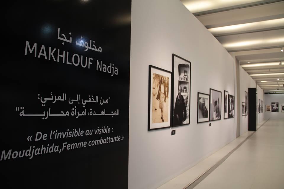 "Exposition : ""Moudjahidate, nos héroïnes""."