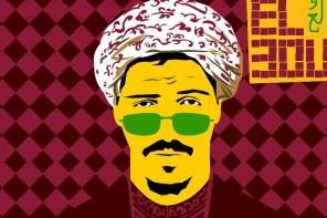 El 3ou - El Moustache