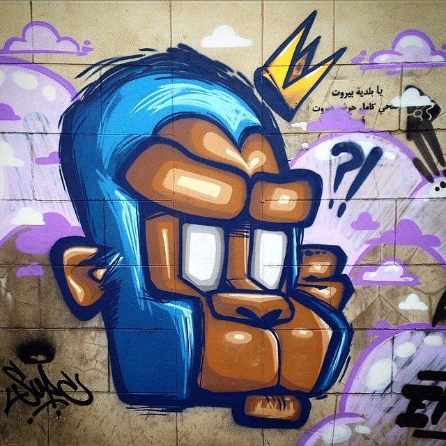 graffiti-eps-singe