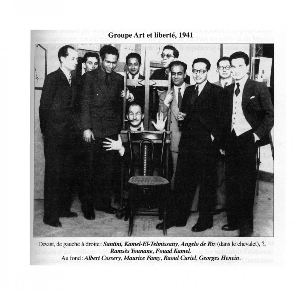 """""""Art et Liberté """" groupe Le Caire, 1941"""