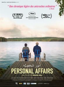 Personal affairs 1